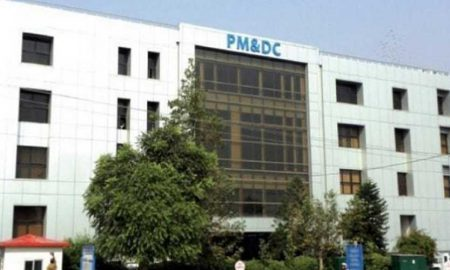 PMC Act admissions affected