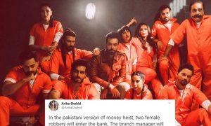 Pakistan Money Heist