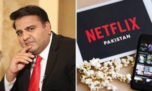 Pakistani Netflix