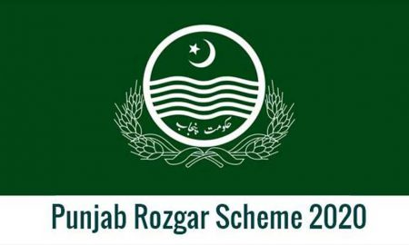 Punjab Rozgar Scheme apply