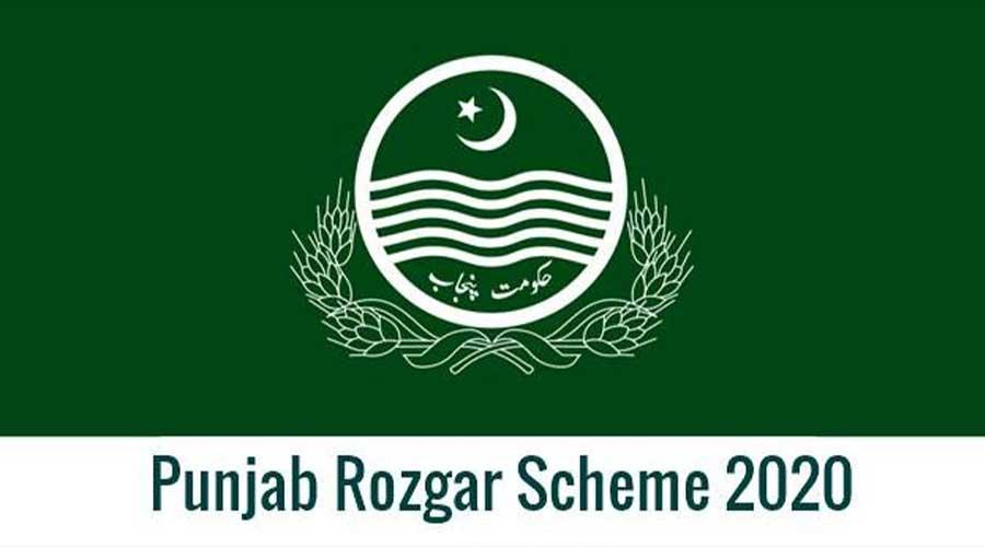 Punjab Rozgar Scheme apply