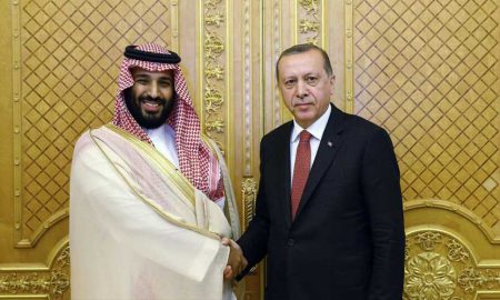 Saudi boycott of Turkish