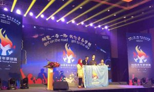 Silk Road Young Dreams Awards