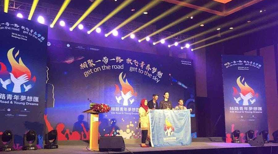 Silk Road Young Dreams Awards