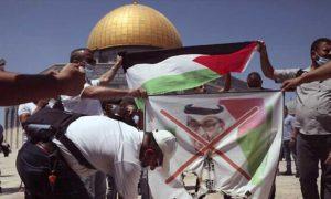 UAE delegation Al-Aqsa