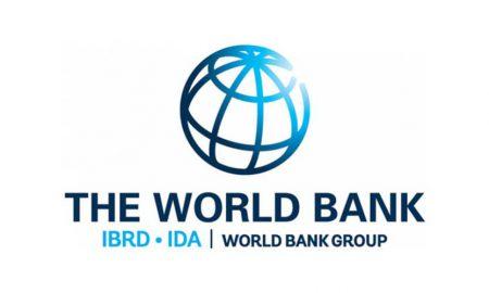 World Bank growth Pakistan