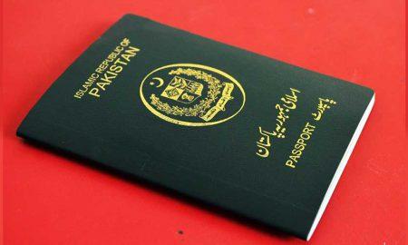 Worst Pakistan Passports