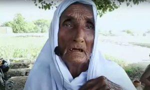 YouTuber Pakistani woman India