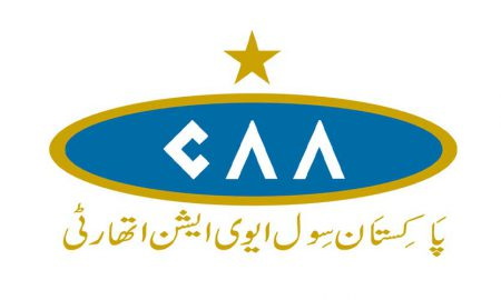 new CAA domestic guidelines