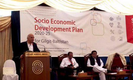 socio-economic development of Gilgit-Baltistan