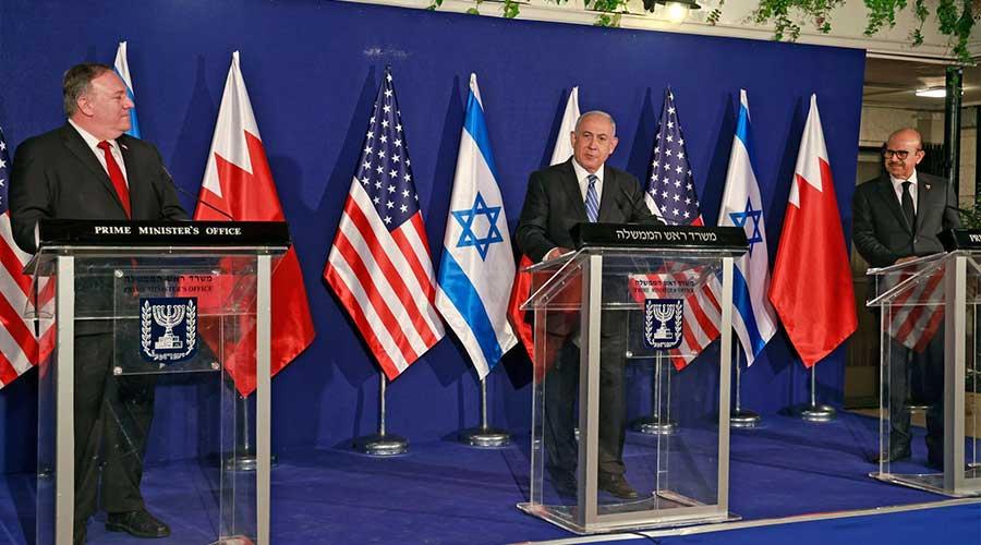 Bahrain Israel embassies