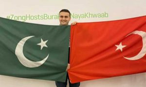 CZNBurak Pakistan