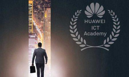 Huawei Air University
