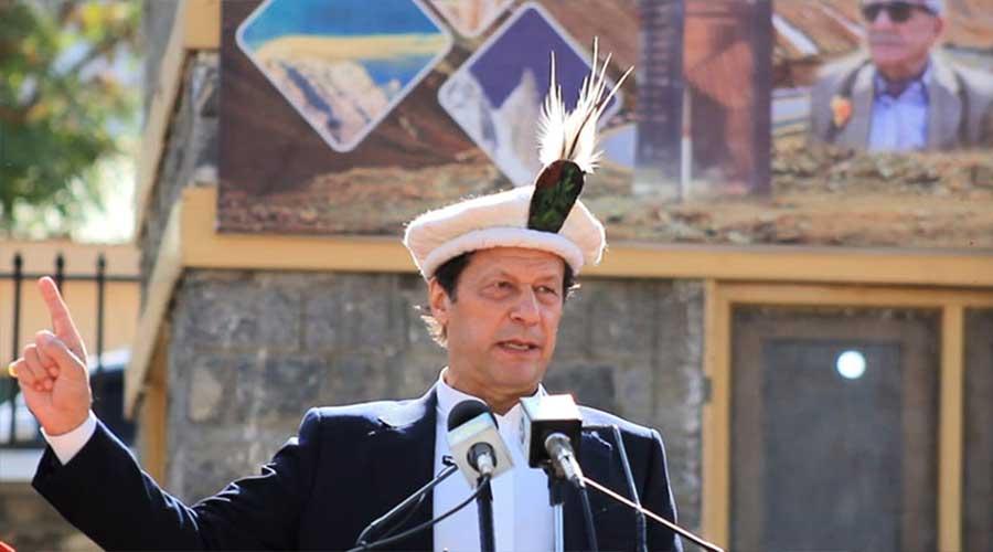 Imran Gilgit-Baltistan