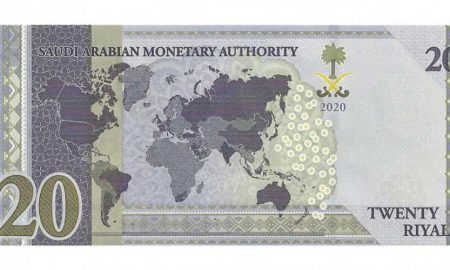India Saudi banknote