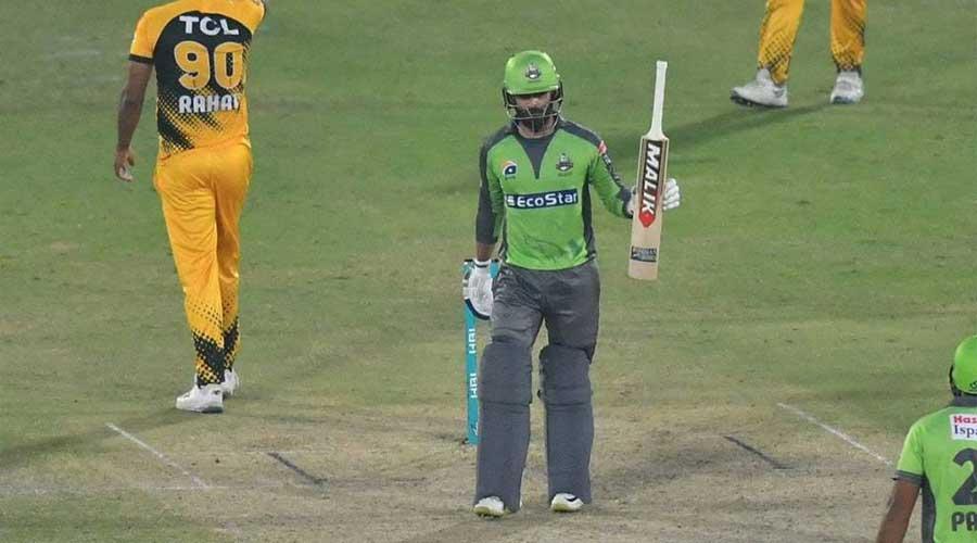 Lahore PSL