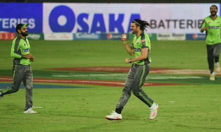 Lahore Qalandars final