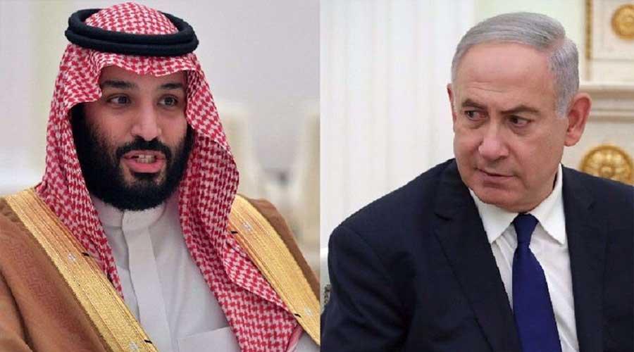 MBS Netanyahu