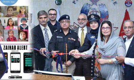 Sindh police women application