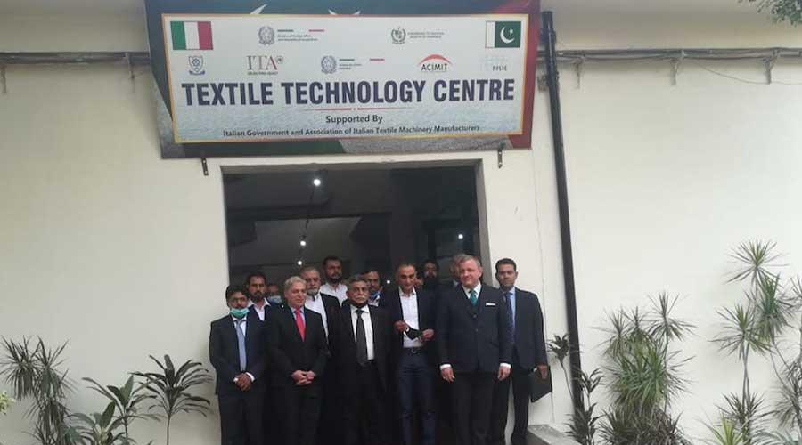 Textile Technology Center