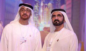 UAE Islamic