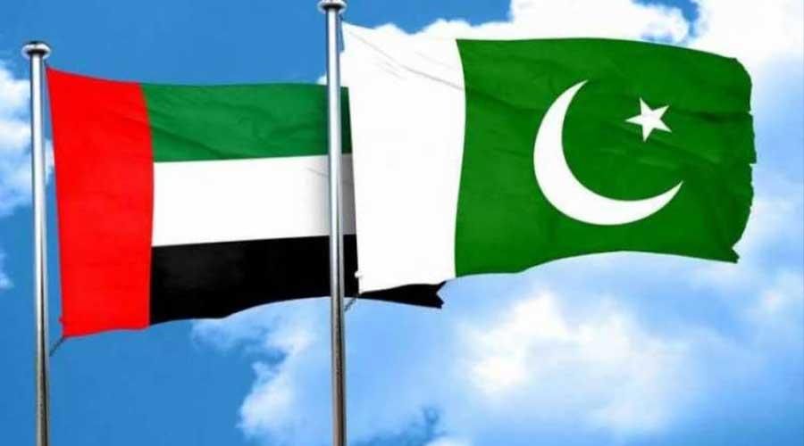 UAE visas Pakistan