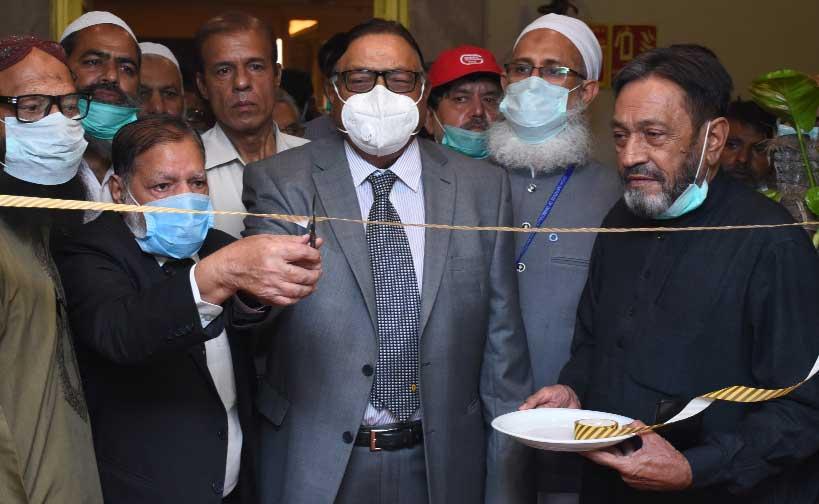diabetes in Pakistan