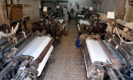power looms operational