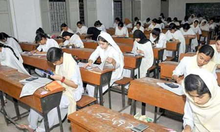 Balochistan Education Plan