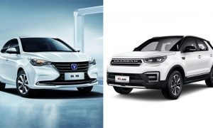 Changan SUV Sedan Pakistan
