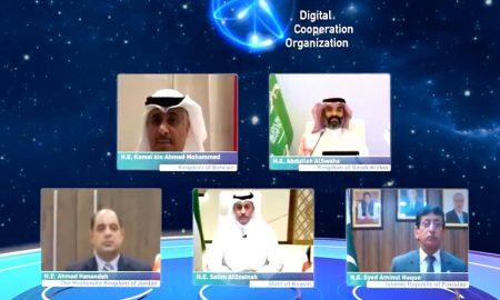 Digital Cooperation Organization