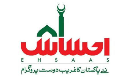 Ehsaas Special Persons