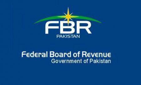 FBR Late Tax Filers