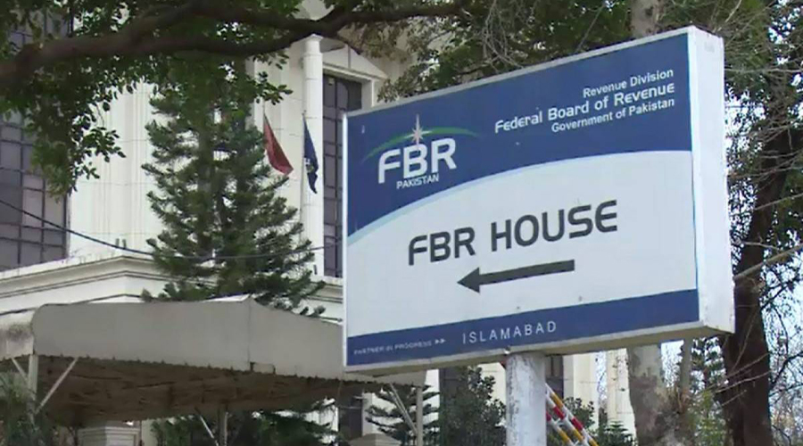 FBR cash back customers