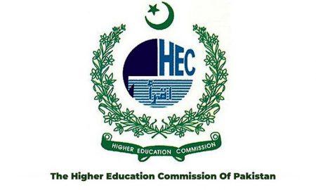 HEC new online portal