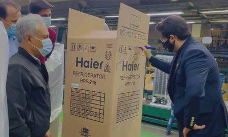Haier Pakistan refrigerators