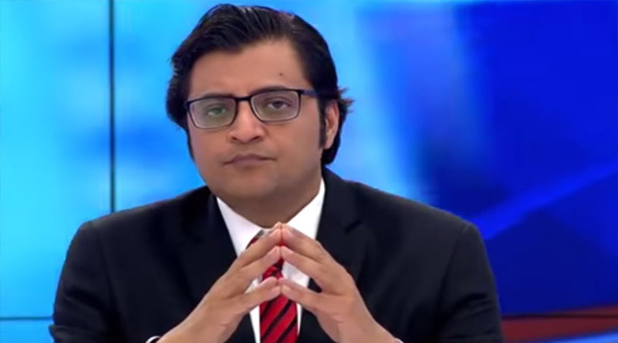 Indian channel fined
