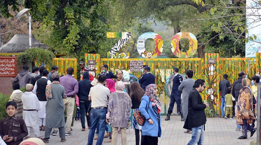 Marghazar Zoo
