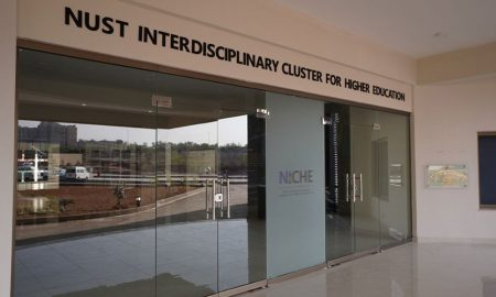 NUST interdisciplinary