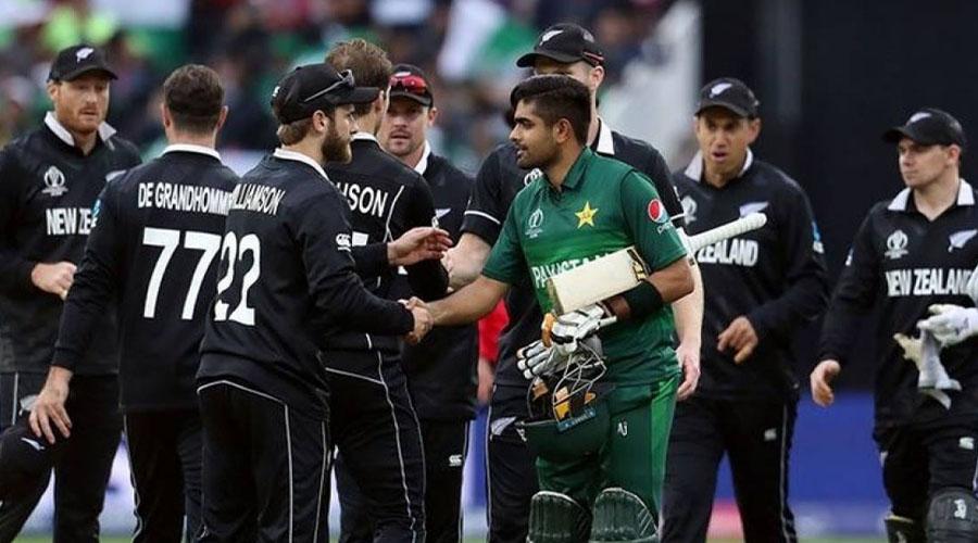 New Zealand Pakistan captains