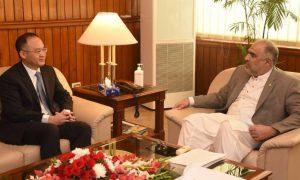 Pakistan CPEC goals