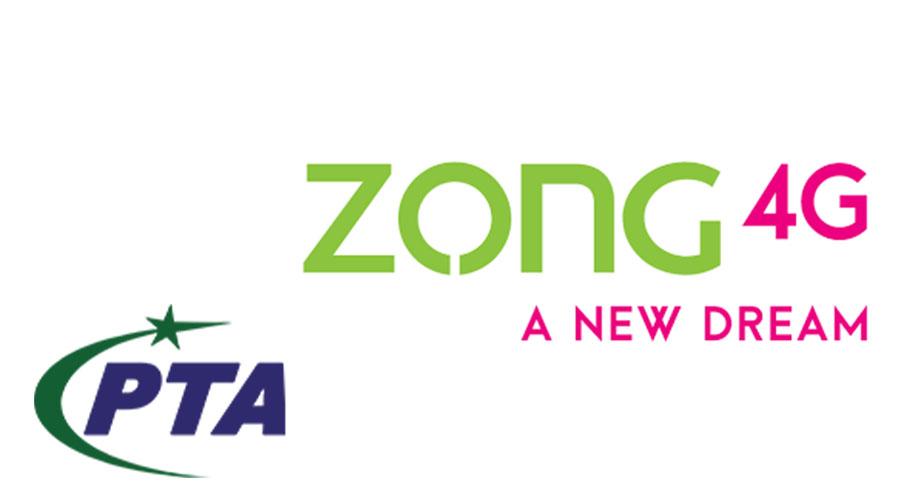 Zong PTA