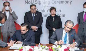 Bank Alfalah Zameen