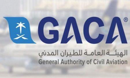GACA international March