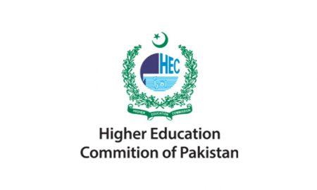 HEC ECC