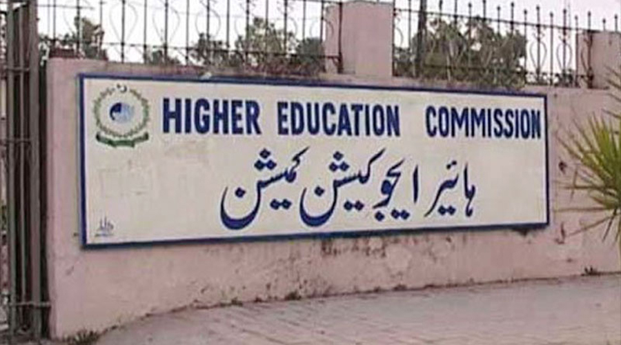 HEC two-year programs