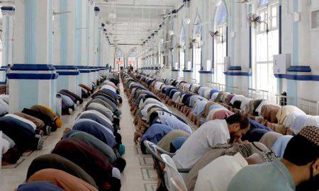 Honorarium Imams Khateebs