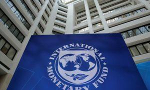 IMF Pakistan Covid