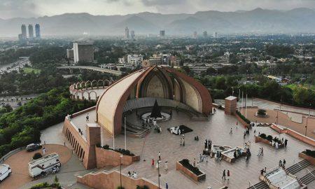 Islamabad observatory center