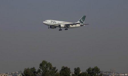 PIA Passengers Pakistan